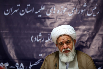 نشست خبری آیتالله علیاکبر رشاد رئیس شورای حوزههای علمیهی استان تهران
