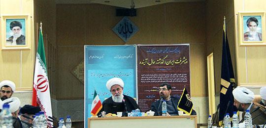 پیشرفت حوزه اولین قدم برای رسیدن به الگوی اسلامی ایرانی پیشرفت است
