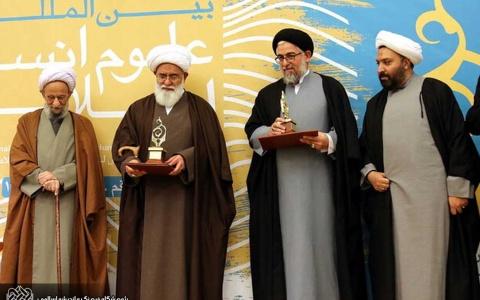آیتالله رشاد برگزیده چهارمین جایزه جهانی علوم انسانی