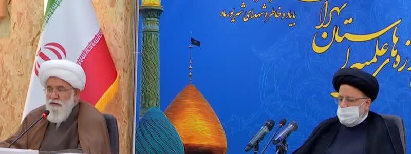آیین رسمی آغاز سال تحصیلی جدید حوزه های علمیه استان تهران با سخنرانی آیت الله رشاد