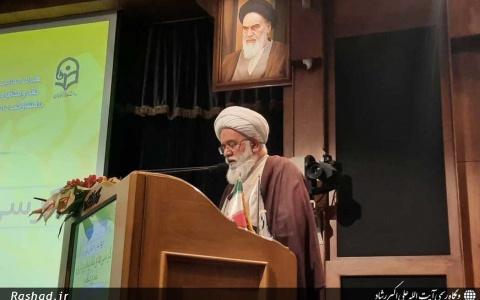 متن سخنرانی آیت الله رشاد در چهارمین اجلاسیه ملی کرسی های نظریه پردازی