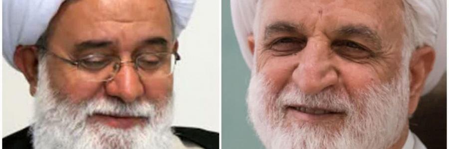 تبریک آیت الله علی اکبر رشاد خطاب به رییس جدید قوه قضائیه